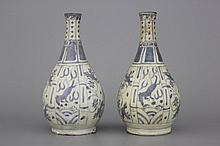 A pair Chinese porcelain blue and white Wan-Li Hatcher Cargo bottle vases, ca. 1643