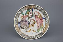 A Chinese porcelain famille rose saucer, Yongzheng, ca. 1725