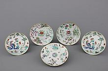 A set of 5 Chinese porcelain famille rose plates with various designs, 19th C.