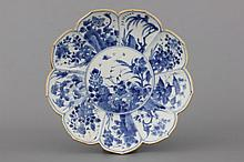 A Chinese porcelain blue and white lotus-shaped plate, Kangxi, ca. 1700