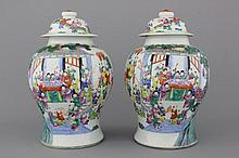 A pair of Chinese porcelain famille rose vases with