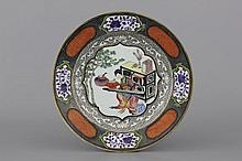 A fine Chinese porcelain famille rose plate, Yongzheng, 18th C.