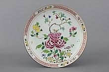 A Chinese porcelain famille rose dish, Qianlong, 18th C.