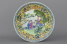 A large Chinese porcelain famille rose charger, 20th C.