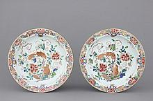 A pair of Chinese porcelain famille rose squirrel dishes, 18th C.