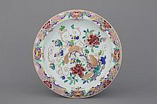 An impressive Chinese porcelain famille rose squirrel dish, 18th C.
