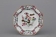 A Chinese porcelain octagonal famille rose plate, 18th C.