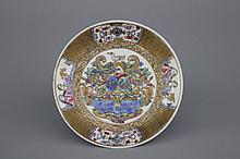 A rare Chinese porcelain famille rose wedding saucer Yongzheng, ca. 1725