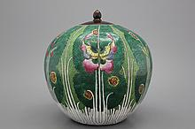 A Chinese porcelain ginger jar, 19th C.