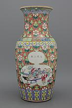 A Chinese porcelain famille rose vase, 19th C.