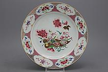 A Chinese porcelain famille rose dish, Qianlong