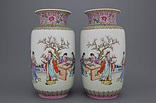 A pair of Chinese porcelain famille rose vases, Republic period, 20th C.