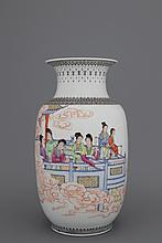 A Chinese porcelain famille rose vase, Republic period, 20th C.