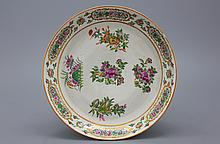 A rare Chinese Canton Persian market plate, 19th C.
