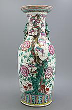 A fine Chinese porcelain famille rose vase with birds 19th C.