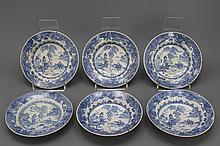 A set of 6 Chinese porcelain blue and white small deep plates, 18/19th C.