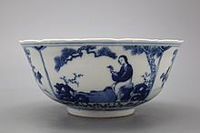 A fine Chinese porcelain blue and white klapmuts bowl, 19th C.