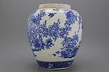 A Japanese Arita blue and white vase, 19th C.