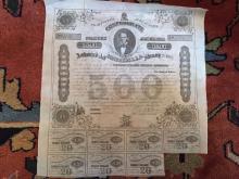 Original 1863 Confederate $500 Bond, Richmond