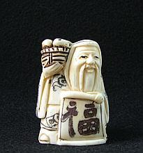 Hand Carved Ivory Netsuke Figure