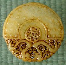 Carved Jade Pendant w/ Dragon