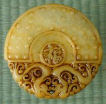 Antique Chinese Carved Jade Two Dragons Amulet
