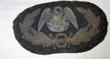 Civil War General's Hat Insignia, Louisiana