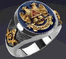 Masonic 32nd Degree Master Sterling Silver Ring