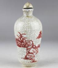 Old Chinese Sui-Ci Crackle Porcelain Snuff Bottle