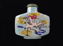 Chinese Porcelain Qianlong Mark Snuff Bottle