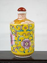 Famille Rose Porcelain Flower Snuff Bottle