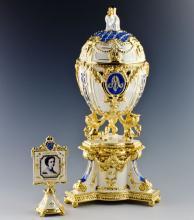 Faberge Inspired Royal Music Box Trinket Egg