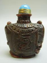 Chinese Carved Ox-Horn Elephant Snuff Bottle