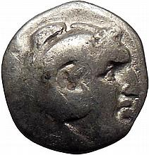 Ancient Greek Silver Tetrobol, 281-200 B.C.