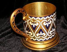 Original Soviet Russian Tea Cup Holder.