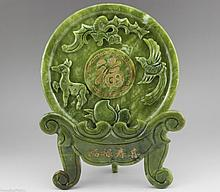 Dark Green Jade Carved Disk