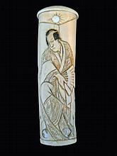 Oriental Ivory Parasol Handle