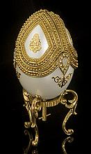 Faberge Inspired White Dove Egg