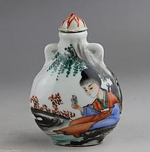 Famille-Rose Porcelain Snuff Bottle