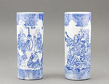 Pair of Small Asian Cylindrical Vases