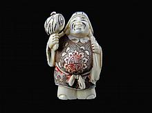 Signed Hand Carved Ivory Netsuke Figure