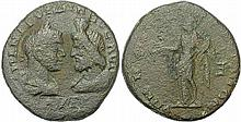 Rare Ancient Roman Coin Gordian III Coin