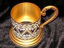 Original Soviet Russian Tea Cup Holder.