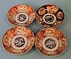 Four Japanese Fluted Imari Bowls, Miji c1880
