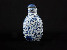 Chinese Blue & White Porcelain Lotus Snuff Bottle