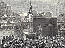 ORIGINAL Antique PRINT scene-THE KAABA IN MECCA