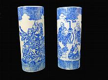 Pair of Small Cylindrical Vases
