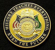 US BORDER PATROL Badge