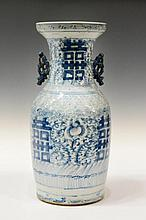 Antique Chinese Porcelain Double Happiness Vase
