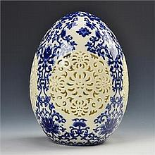 Chinese Blue & White Porcelain Egg